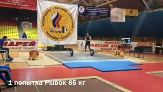Чемпионат по тяжёлой атлетике в Туле 2016