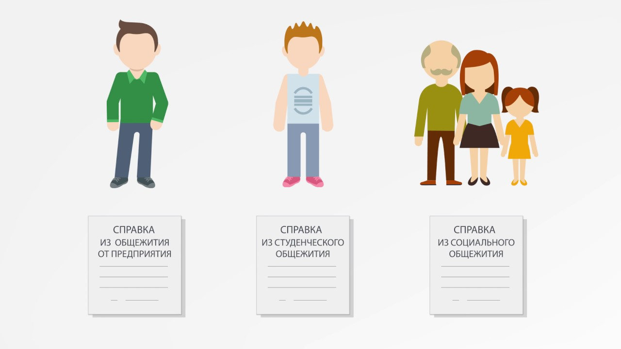 подать заявку на паспорт днр онлайн ренессанс кредит тамбов телефон