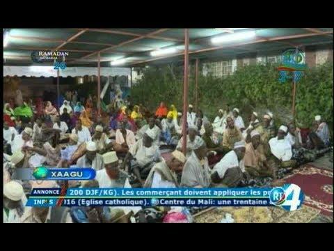 Télé Djibouti Chaine Youtube : JT Somali du 20/06/2017