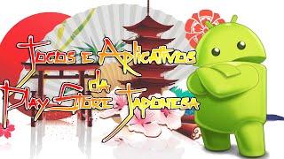 Gambar cover Download Jogos e Aplicativos da PlayStore Japonesa -  QooApp