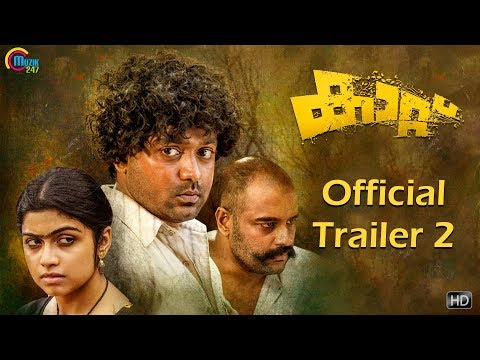 Kaattu | Official Trailer 2 | Asif Ali, Murali Gopy | Arun Kumar Aravind | Malayalam Movie | HD