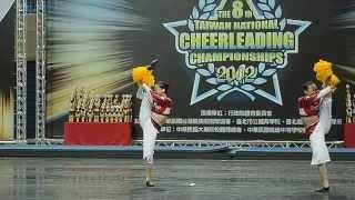 2012年全國啦啦隊錦標賽 輔仁大學 啦啦舞蹈雙人彩球公開組- 冠軍