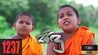 Sidu | Episode 1237 12th May 2021 Thumbnail