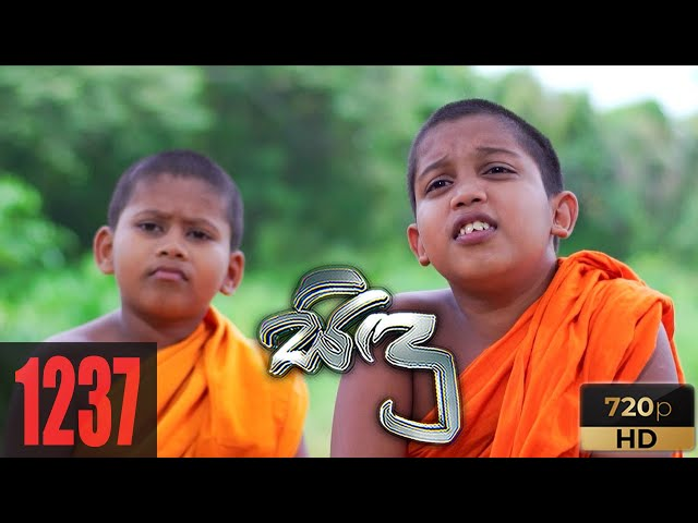 Sidu | Episode 1237 12th May 2021