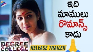 Degree College RELEASE TRAILER | Varun | Divya Rao | 2020 Latest Telugu Movies | Telugu FilmNagar