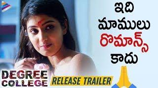 Degree College RELEASE TRAILER | Varun | Divya Rao | 2020 Latest Telugu Movies | Telugu FilmNagar