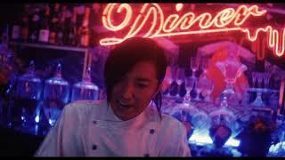 ようこそ、殺し屋専用の食堂<ダイナー>へ―― そこは、命がゴミのように...