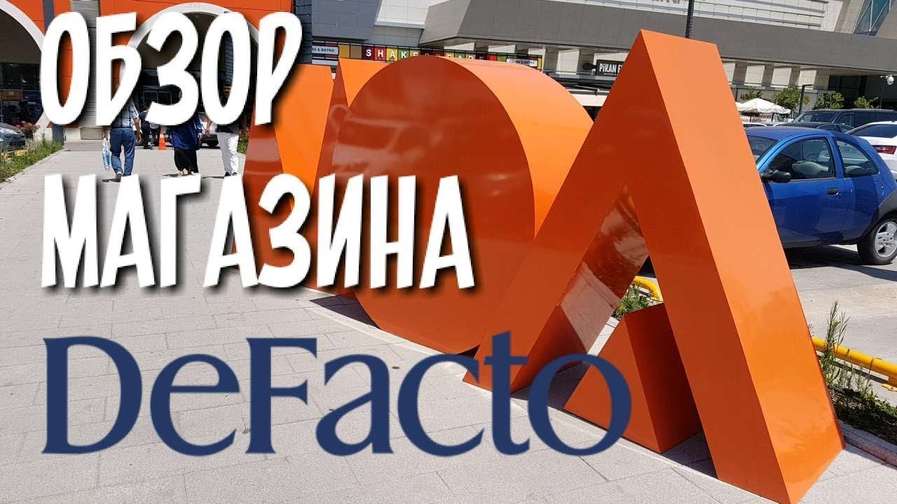 a78b3a182ef38 Обзор магазина DeFacto в Deepo Outlet (Mall of Antalya) - YouTube