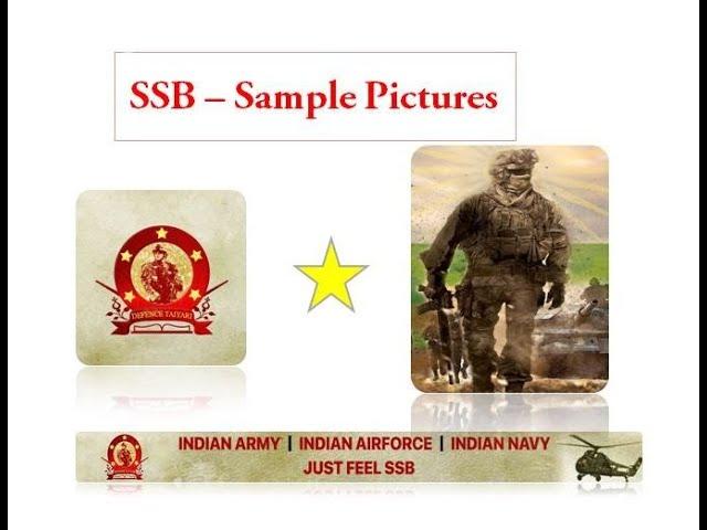 PPDT V ( Picture Perception & Description Test) PICTURES FOR PRACTICE | Defence Taiyari