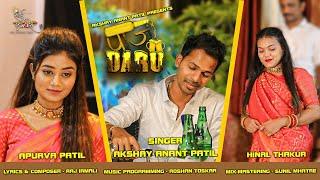 Paaj Daru | Official Video Song | Akshay Patil | Apurva Patil | Hinal Thakur
