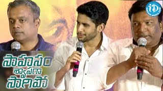 Saahasam Swaasaga Saagipo - Movie Press Meet || Gautham Menon || Manjima Mohan ||  Naga Chaitanya