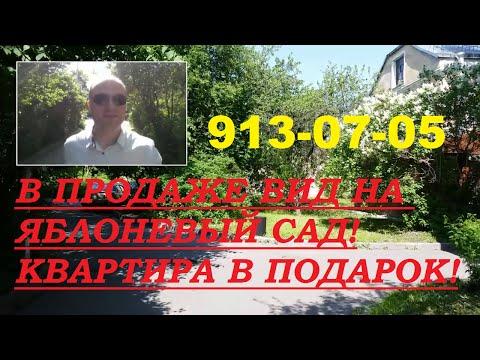 База предложений о продаже домов в никольском: цены, контакты, фотографии.