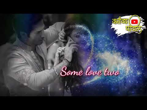 Darling some love one|| East Indian song|| status video