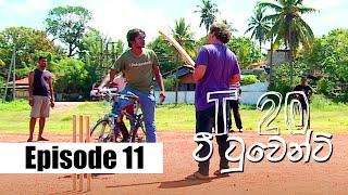 T20 - ටී ටුවෙන්ටි | Episode 20 | 23 - 12 - 2019 | Siyatha TV Thumbnail