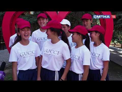 Класс-команда Республика Тыва, с. Шекпээр на «Президентских состязаниях-2018» в ВДЦ «Смена»