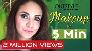 Beauty | How To Do Everyday Makeup in 5 Mins | Amazing Make up Tutorial by Nadia Khan | Outstyle.com