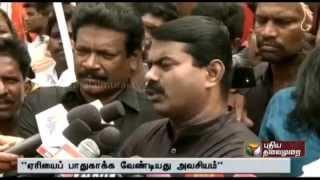 Protest by Naam Tamilar Katchi at Porur