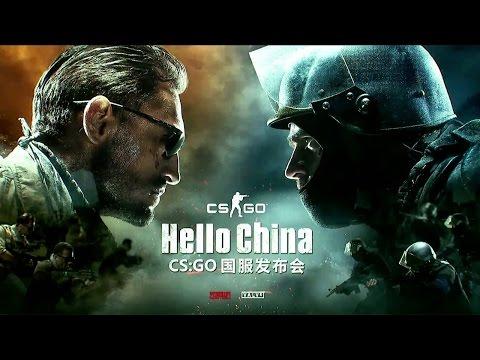 CS:GO - Hello China (Source 2, 128 Tickrate)