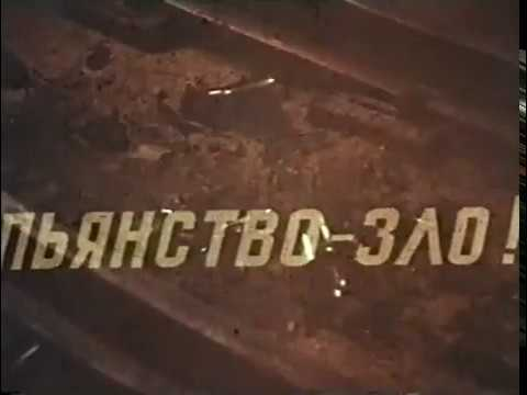 Злодейка с наклейкой мультфильм 1954