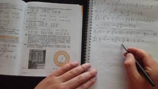 Задача №388. Алгебра 7 класс Макарычев.