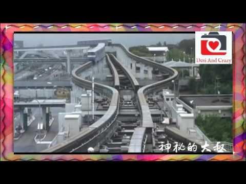 कमजोर दिल वाले ना देखे | दुनिया का सबसे खतरनाक मेट्रो पुल, ट्रैन आने पर हर बार बदलता है अपनी जगह