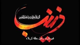 الشيخ حسين الأكرف + عبدالشهيد الثور- دم عاشوراء 01