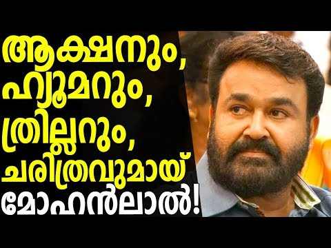 Mohanlal Upcoming Action Thriller Comedy History Movies