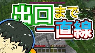 [minecraft]制覇!?マイクラ界のミニゲーム!#7【ゆっくり実況】