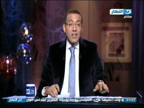 اخر النهار - تعليق خالد صلاح على مؤتمر الرئيس / عبد الفت�...