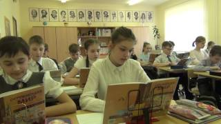 Учитель начальных классов Кренделева С.Ю. Урок окружающего мира в 4 классе