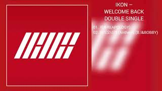 Download link] ikon - welcome back ...