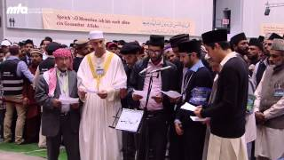 Final Session Conclusion - Nazms Poems - Jalsa Salana 2013 Germany
