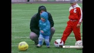 В Братске откроется Центр обучения футболу для маленьких детей