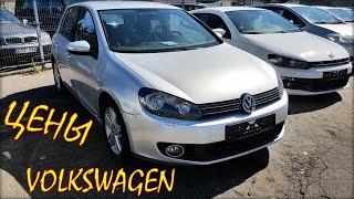 Volkswagen цена авто из Литвы на август 2020.