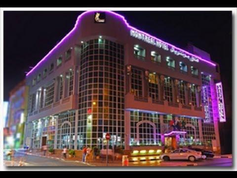 Montreal Hotel Dubai - Introduction