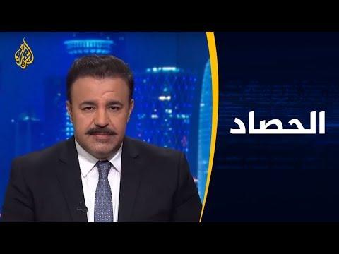 الحصاد- أفغانستان.. اليوم الأول من خفض العنف يمر بسلام  - نشر قبل 7 ساعة