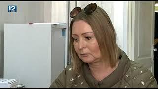Омск Час новостей от 29 августа 2018 года 1700. Новости