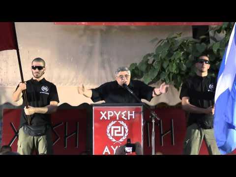 Η ομιλία του Αρχηγού της Χρυσής Αυγής στην γιορτή της εκλογικής νίκης!
