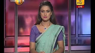 News 1st: Prime Time Tamil News - 10.45 PM | (17-01-2018)