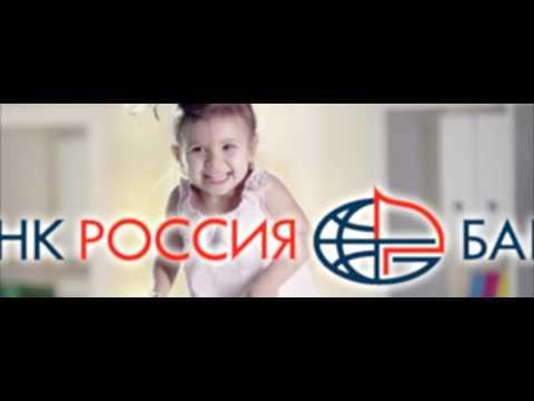 001 банк россия