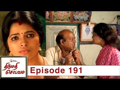 Thirumathi Selvam Episode 191, 14/06/2019 #VikatanPrimeTime