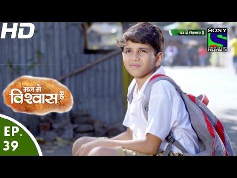 Mann Mein Vishwaas Hai - मन में विश्वास है - Episode 39 - 27th April, 2016
