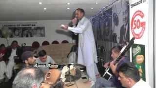 Raja Khadim [Pakistan] & Ch Shokat Ali - Pothwari Sher - Birmingham - Full - 10.08.2015