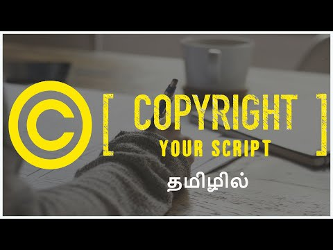 How to REGISTER your Script for FREE in Tamil with English Subtitle