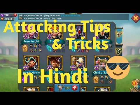 Lords Mobile Attacking Tips & Tricks By I Am Naveen  | Lords Mobile Hindi