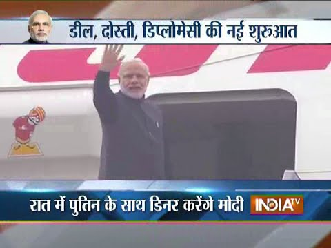 PM Narendra Modi Leaves For Two-day Visit To Russia