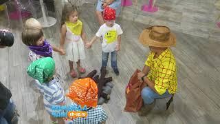 Скачать Праздник в ковбойском стиле Ковбойская вечеринка для детей