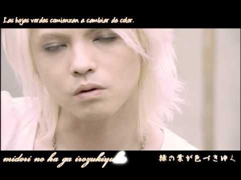 Hyde - Roentgen - Evergreen