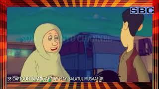 SB. Cartoon Islamischen Af Kann. Salatul musaafur.