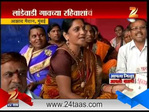 Mumbai Protest At Aazad Maidan